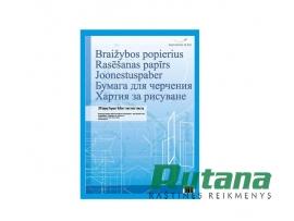 Popierius braižybai A4 10 lapų 160g PBR-4(10)KL