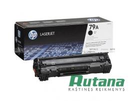 Kasetė lazeriniam spausdintuvui HP CF279A juoda Hewlett-Packard
