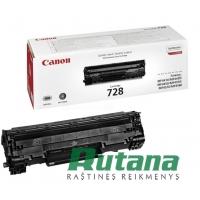 Kasetės lazeriniam spausdintuvui Canon 728 juoda pildymas